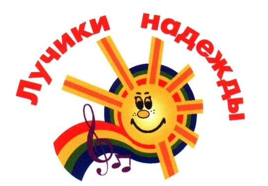 ЛН лого